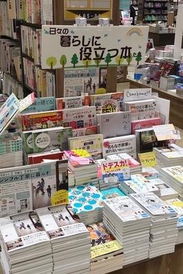f:id:berry-no-kurashi:20200414133139j:plain