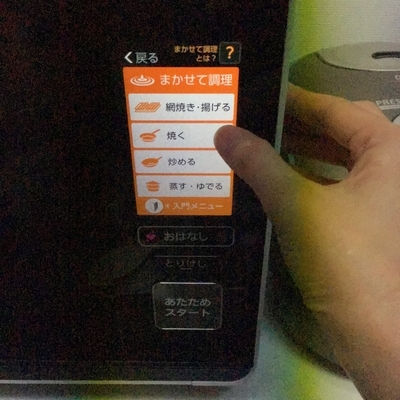 f:id:berry-no-kurashi:20200525180249j:plain