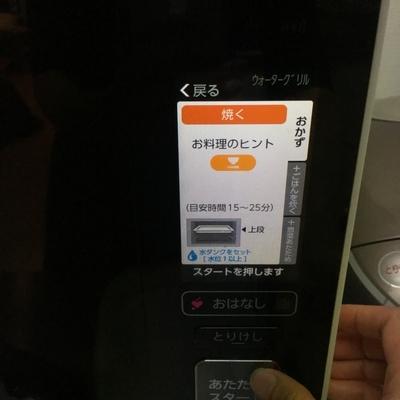 f:id:berry-no-kurashi:20200526181516j:plain