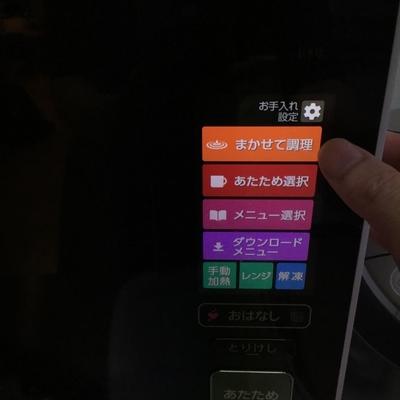 f:id:berry-no-kurashi:20200526181541j:plain