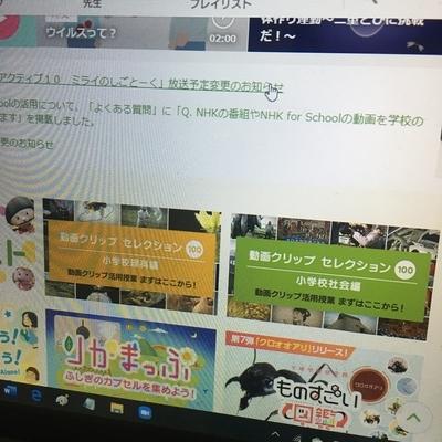 f:id:berry-no-kurashi:20200528082159j:plain