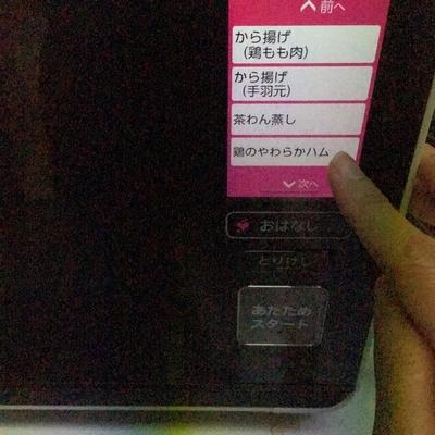 f:id:berry-no-kurashi:20200610144754j:plain