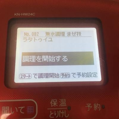f:id:berry-no-kurashi:20200625182838j:plain