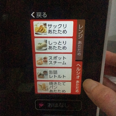 f:id:berry-no-kurashi:20200703175713j:plain