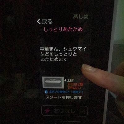 f:id:berry-no-kurashi:20200703175728j:plain