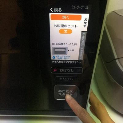 f:id:berry-no-kurashi:20200717122814j:plain