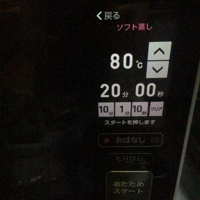 f:id:berry-no-kurashi:20200726180744j:plain