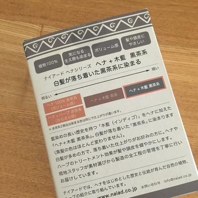 f:id:berry-no-kurashi:20200807122038j:plain