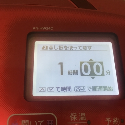 f:id:berry-no-kurashi:20200808112754j:plain