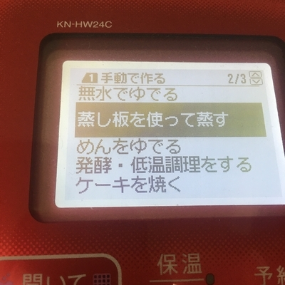 f:id:berry-no-kurashi:20200808112819j:plain
