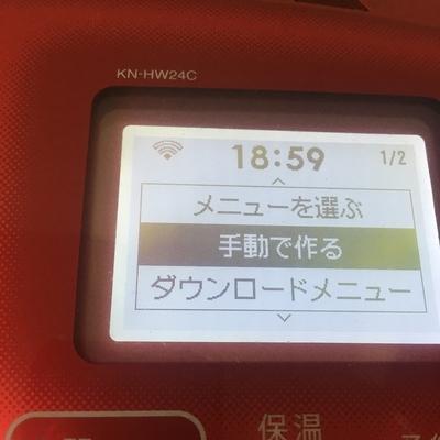 f:id:berry-no-kurashi:20200808112830j:plain