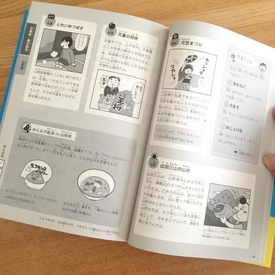 f:id:berry-no-kurashi:20200808125816j:plain