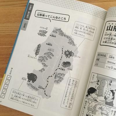 f:id:berry-no-kurashi:20200808125834j:plain