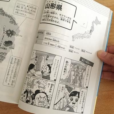 f:id:berry-no-kurashi:20200808125847j:plain