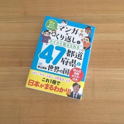 f:id:berry-no-kurashi:20200808125904j:plain