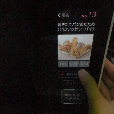f:id:berry-no-kurashi:20200815110304j:plain