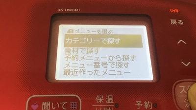 f:id:berry-no-kurashi:20200825132117j:plain