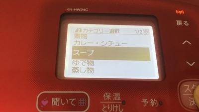 f:id:berry-no-kurashi:20200825132126j:plain
