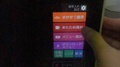 f:id:berry-no-kurashi:20200829112531j:plain