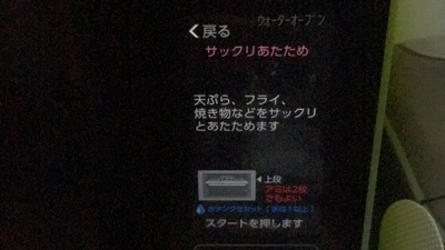 f:id:berry-no-kurashi:20200829112548j:plain