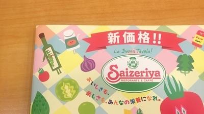 f:id:berry-no-kurashi:20200903222607j:plain