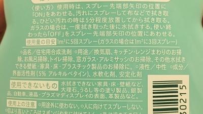 f:id:berry-no-kurashi:20200908085947j:plain
