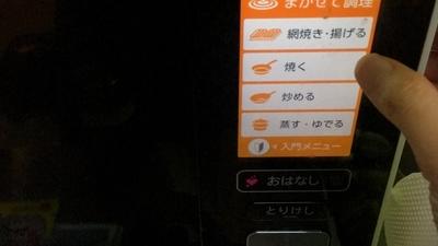 f:id:berry-no-kurashi:20200911120029j:plain
