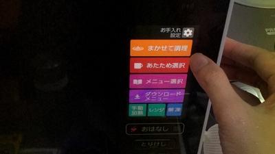 f:id:berry-no-kurashi:20200911120046j:plain