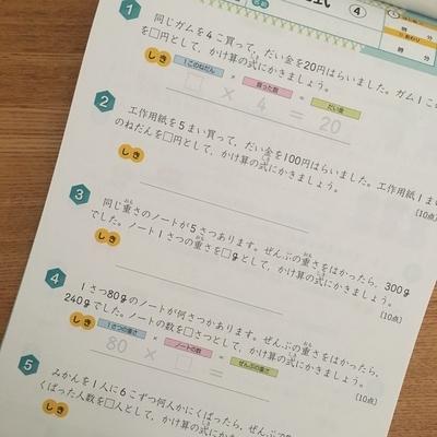 f:id:berry-no-kurashi:20200914125838j:plain