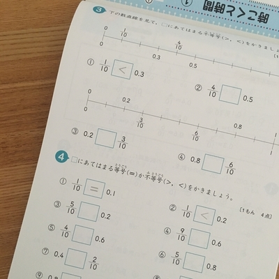 f:id:berry-no-kurashi:20200914125851j:plain