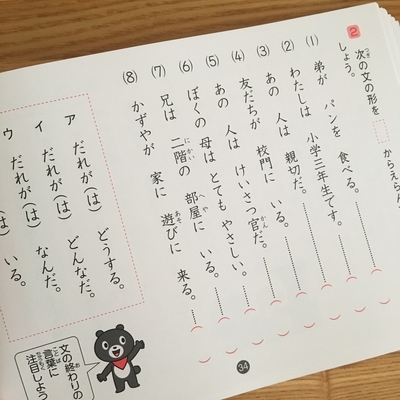 f:id:berry-no-kurashi:20200914125904j:plain