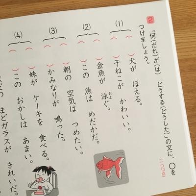 f:id:berry-no-kurashi:20200914125916j:plain