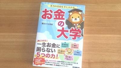 f:id:berry-no-kurashi:20200916114932j:plain