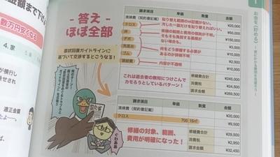 f:id:berry-no-kurashi:20200916114948j:plain