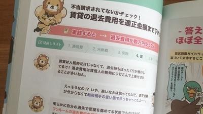 f:id:berry-no-kurashi:20200916114957j:plain