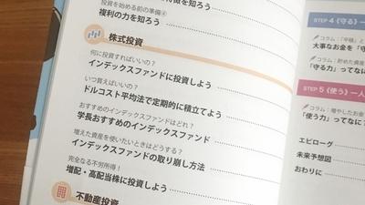 f:id:berry-no-kurashi:20200916115015j:plain