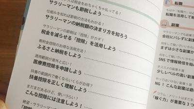 f:id:berry-no-kurashi:20200916115023j:plain