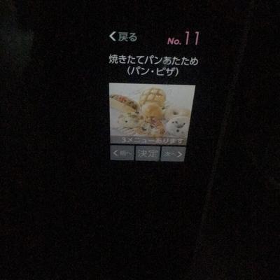 f:id:berry-no-kurashi:20200917125023j:plain
