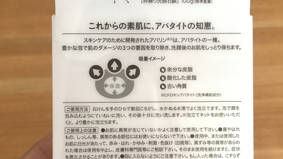 f:id:berry-no-kurashi:20200921211010j:plain
