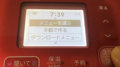 f:id:berry-no-kurashi:20200928121545j:plain