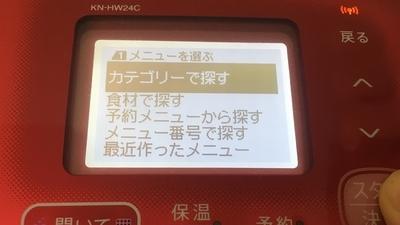 f:id:berry-no-kurashi:20200928121555j:plain