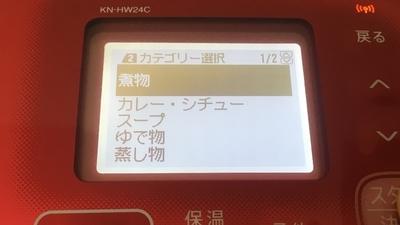 f:id:berry-no-kurashi:20200928121606j:plain