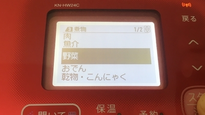 f:id:berry-no-kurashi:20200928121616j:plain