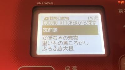 f:id:berry-no-kurashi:20200928121627j:plain