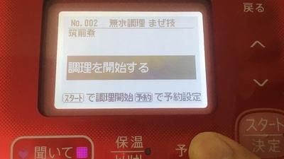 f:id:berry-no-kurashi:20200928121637j:plain