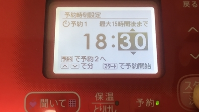 f:id:berry-no-kurashi:20200928121649j:plain