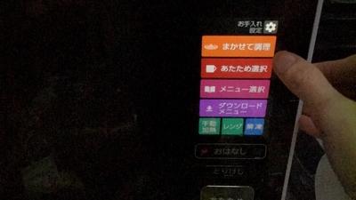 f:id:berry-no-kurashi:20201021121536j:plain
