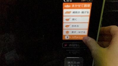 f:id:berry-no-kurashi:20201021121546j:plain