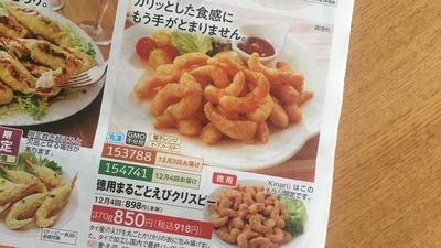 f:id:berry-no-kurashi:20201108131936j:plain