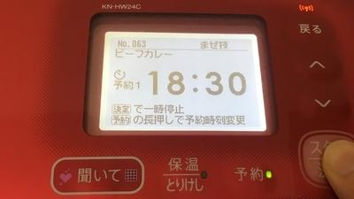 f:id:berry-no-kurashi:20201112180649j:plain